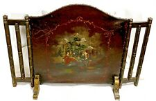 Vintage Antiqued Faux Leather Fire Screen