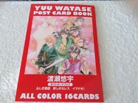*RARE* NEW Yuu Watase Postcard Book- Fushigi Yuugi, Ceres - The Celestial Legend