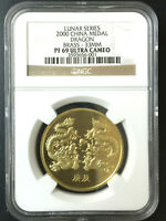 China Lunar Series 2000 Coin Dragon Medal NGC PF 69 潘陽造幣廠 庚辰 祥龍獻瑞