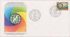 (OP-2) 1976 UN FDC FS 0.80 25th anniversary of UN (certified) (B)