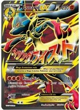 NORMAL SIZE MEGA M LUCARIO EX 55a/111 -XY Promo-NM Pokemon- Full Art Mega Powers