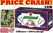 10 BOXES TRIBULUS TERRESTRIS TEA, Libido&Testosterone BOOSTER,Bulgarian 200 bags
