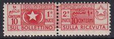 1950 COLONIES SOMALIA AFIS packs n.4 NEW MNH **