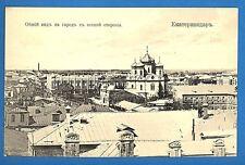 Russia Ukraine Ekaterinodar Vintage Postcard 2509