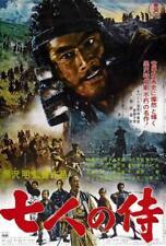 Seven Samurai Movie Poster 27 x 40 Toshiro Mifune, Takashi Shimura, Japanese C