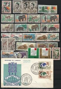 CAMEROON 1960 1963   lot of 32 stamps + 1 FDC   french  colonies africa