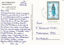 WW5168 Khassab Musandam Peninsula  2 Jan 1994 cds postcard Australia