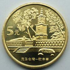 "China 2005 ""Taiwan's scenery——Respect word kiosk"" Souvenir Coins"