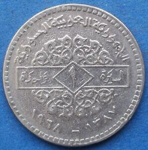 SYRIA - 1 pound AH1387 1968 KM# 98 Arab Republic (1961) - Edelweiss Coins