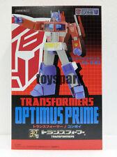 FEWTURE EX GOKIN Transformers EX-TF03 OPTIMUS PRIME G1 Diecast action figure