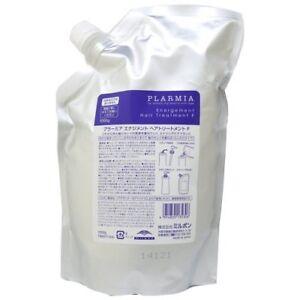 MILBON Plarmia Energement Treatment F Fine Hair 1000g Refill