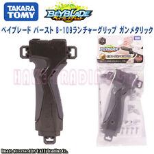Beyblade Burst B-109 Launcher Grip Gunmetallic Japan import . Takara Tomy