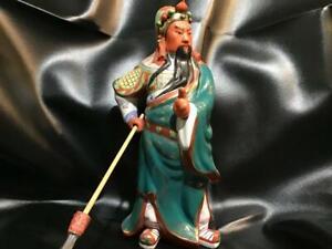 Vintage Chinese Porcelain Statue Guan Gong Guan Yu Warrior God Immortal
