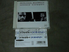 Jean-Paul Bourelly Jungle Cowboy Japan CD Julius Hemphill Andrew Cyrille