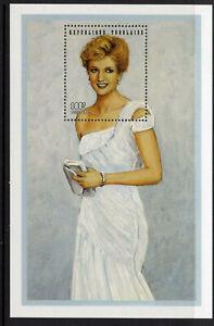 Togo 1804 MNH Princess Diana, Royalty