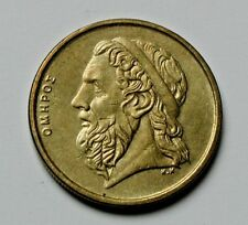 1992 GREECE Coin - 50 Drachmes - AU+ toned-lustre - epic poet Homer