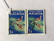 "Malaysia Malaya 1965 National Birds Series $1. Patch Below ""M"". Veriety"