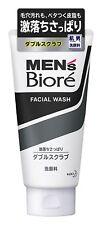 Kao Men's Biore Facial Face Wash 130g - Double Scrub