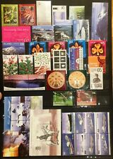Iceland Year Set 2007 Complete - All Issues - Blocks & Panes - MNH - EXCELLENT!