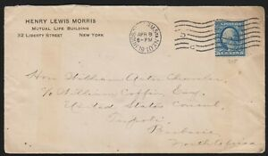 Cover to William Astor Chanler, US Consul Tripoli North Africa from NYC 1910