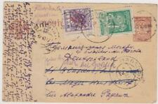 More details for oi4 georgia 1922 use of 1917 russia 5k stationery card uprated with 1922 1000r