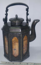 Vintage Chinese Octagonal Metal Teapot With Glass Panel Picture Inserts. Mark.