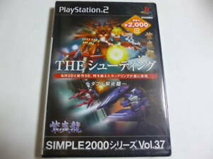 PS2 Simple 2000 Series Vol 37 The Shooting Double Shienryu