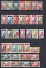NIGERIA 1926-40, Sc#29-72 (missing #54), CV $50, MH