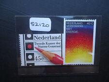 Netherlands 1977 National Events (Coil Stamps) (2v Set) (SG 1264-65) MNH
