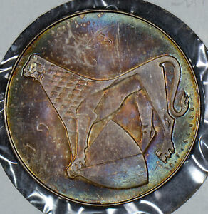 Switzerland   Medal gem BU gun green blue toning horse combine shipping S0152  c