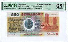 "Singapore 50 Dollars 1990 overpr. PMG 65 EPQ s/n A400125 ""Commemorative"" POLYMER"