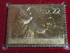 New listing Cats Siamese Exotic Shorthair 1988 Fdoi Collectible Stamp New York Ny Sealed