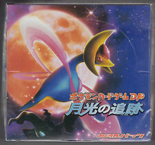 Pokemon Card DP4 Booster Chase of Moonlight Sealed Box Unlimited Japanese