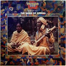 THE BAUL OF BENGAL / INDIA / WORLD MUSIC / KING JAPAN