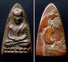 LP THUAD 2505 BE (Nah Jeen) #AT79 Rare Talisman Collectibles Antique Amulet Thai