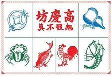 Fish Prawn Shrimp Crab Paper Game Chinese Traditional Gambling Set With 3 Dices