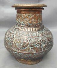 Antique Old Vintage Handmade Embossed Copper Vase