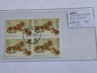 China Stamp Lot S11