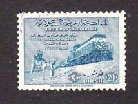 Saudi Arabia stamps #191, used, super light cancel, SCV $16.00