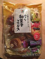 Wagashi Assort Set 8 kinds, Dorayaki, Kusa Mochi, Youkan, Japanese sweets