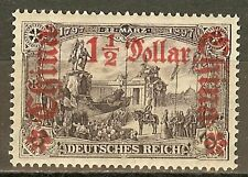 1912 German offices China 1½ Dollar issue mint** signed, € 380.00