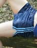 ADIDAS Vintage Military Running/PT/PE/Gym SHORT Shorts WEST GERMAN  D5