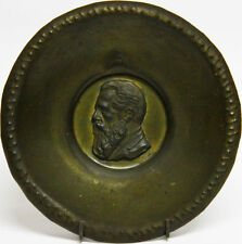 Israel Vintage Bronze Plate Tray Maskit Handmade Signed 1950's Wall Hang Herzl