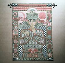 Rare L'Atelier de la Martinerie Modernist Tapestry Wall Hanging, 1982 France 28""