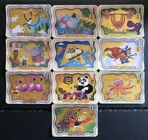 Full Set Of 10 Gold Shiny Bear Yoyo Cards Greatest Games Unused Album & Stickers