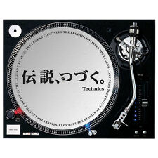 Slipmats Technics DMC The Legend Continues / Blanc (1 Pièce / 1 Pièce) Neuf
