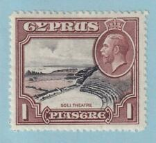 CYPRUS  128 MINT  HINGED OG * NO FAULTS EXTRA  FINE!