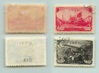 Russia USSR 1948 SC 1258-1259 Z 1224-1225 used . e1895