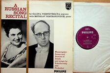A02250L Vishnevskaya Soprano & Rostropovitch Piano- Russian Song Recital LP EX+