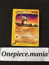 Japanese Pokemon Card Pokemon 1st Edition 050/092